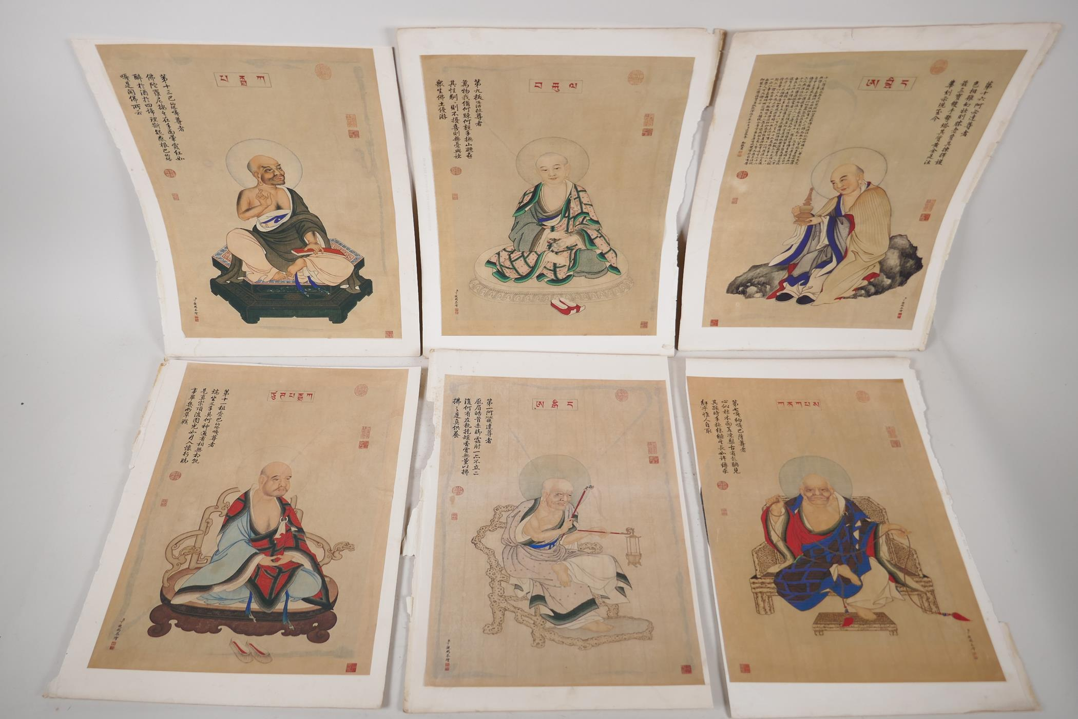 """A set of six Chinese prints depicting venerated wise men, 8"""" x 11"""""""