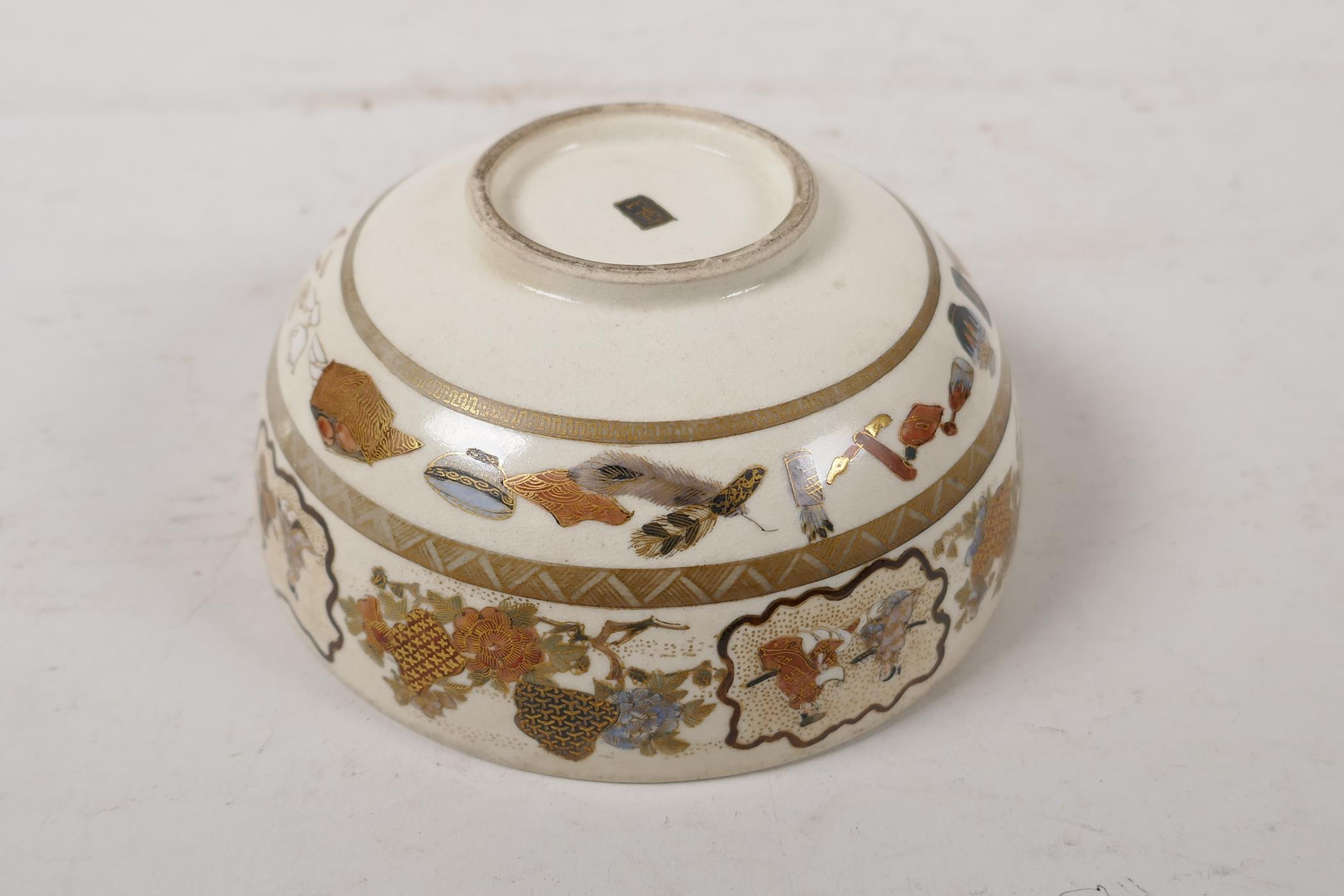 A Japanese meiji period satsuma bowl, decorated with children to the interior, the exterior with - Image 5 of 8