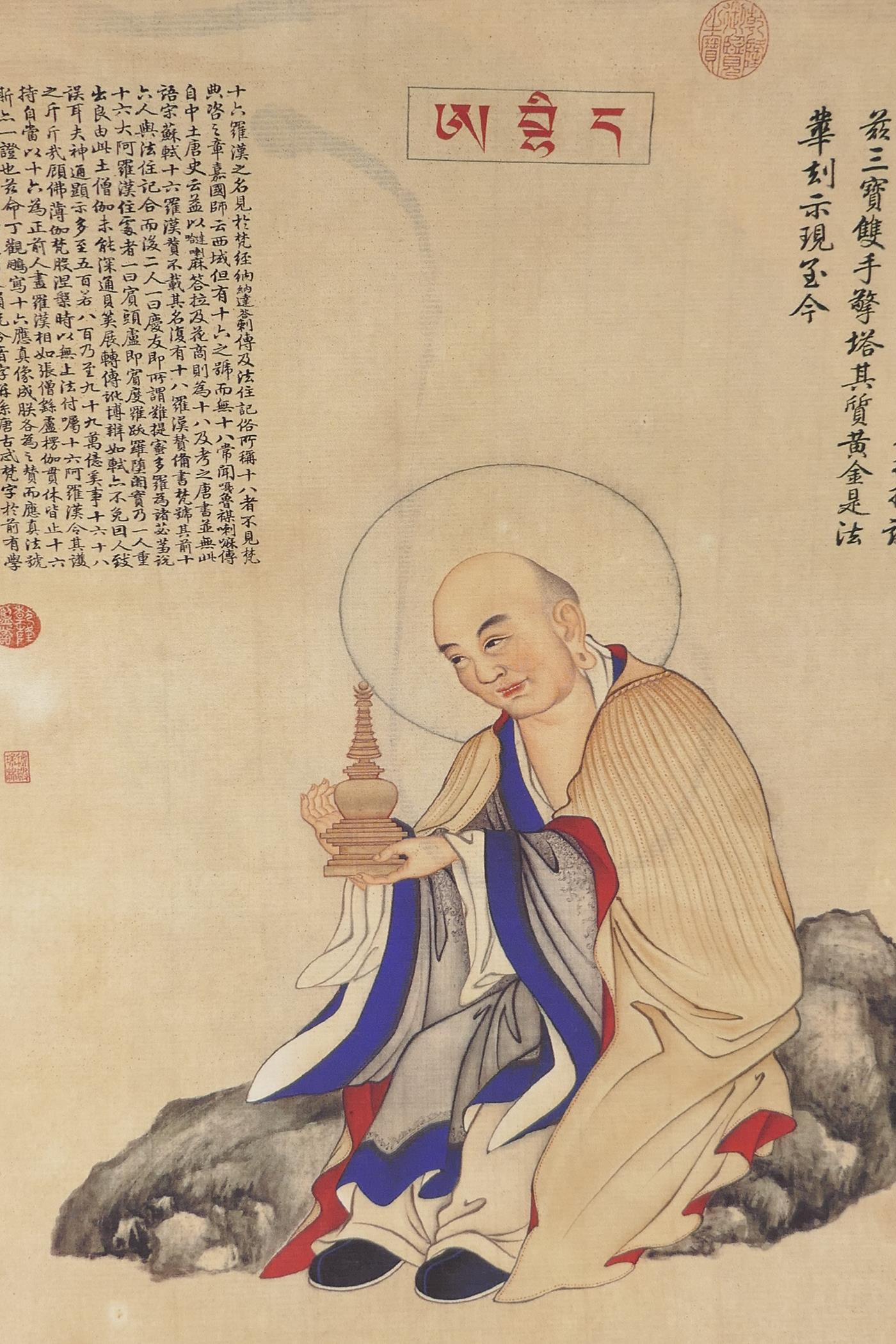 """A set of six Chinese prints depicting venerated wise men, 8"""" x 11"""" - Image 4 of 7"""
