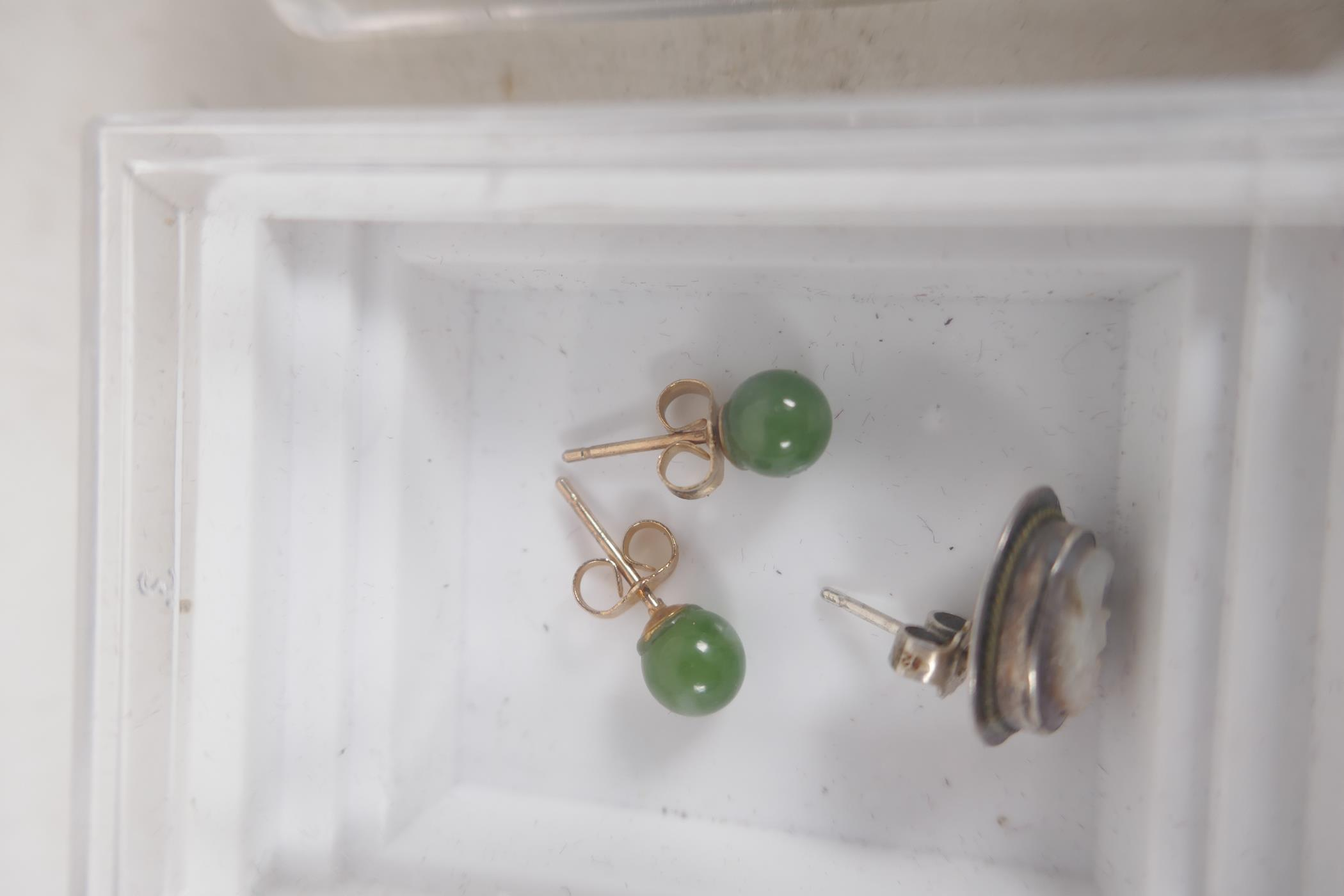 A pair of silver gilt and jade bead stud earrings, an unmarked white metal chain pendant brooch, a - Image 3 of 5