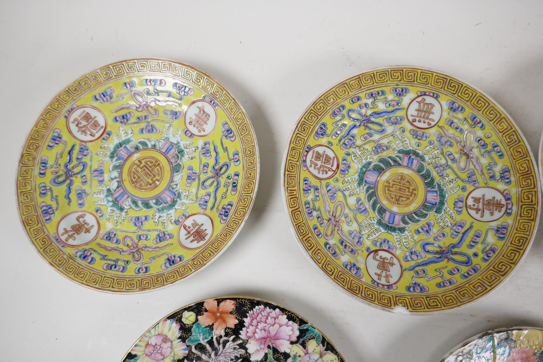 """Four late C19th Chinese porcelain plates decorated with symbols, on a yellow ground, 7"""" diameter, - Image 2 of 7"""