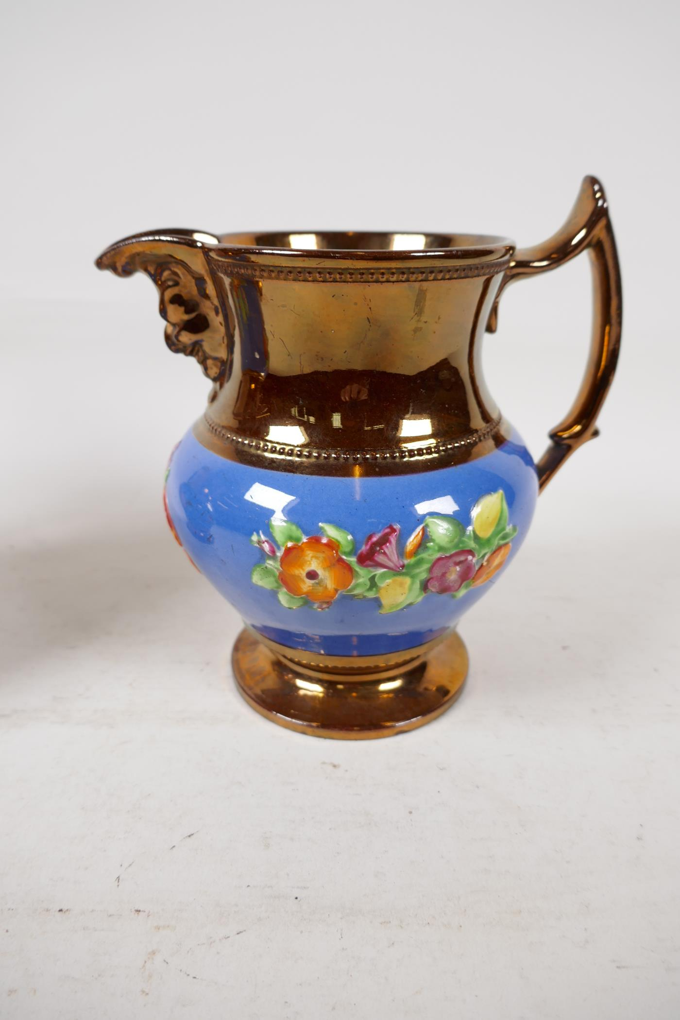 """A pair of C19th lustreware mask jugs decorated with embossed flowers, 6"""" high - Image 4 of 5"""