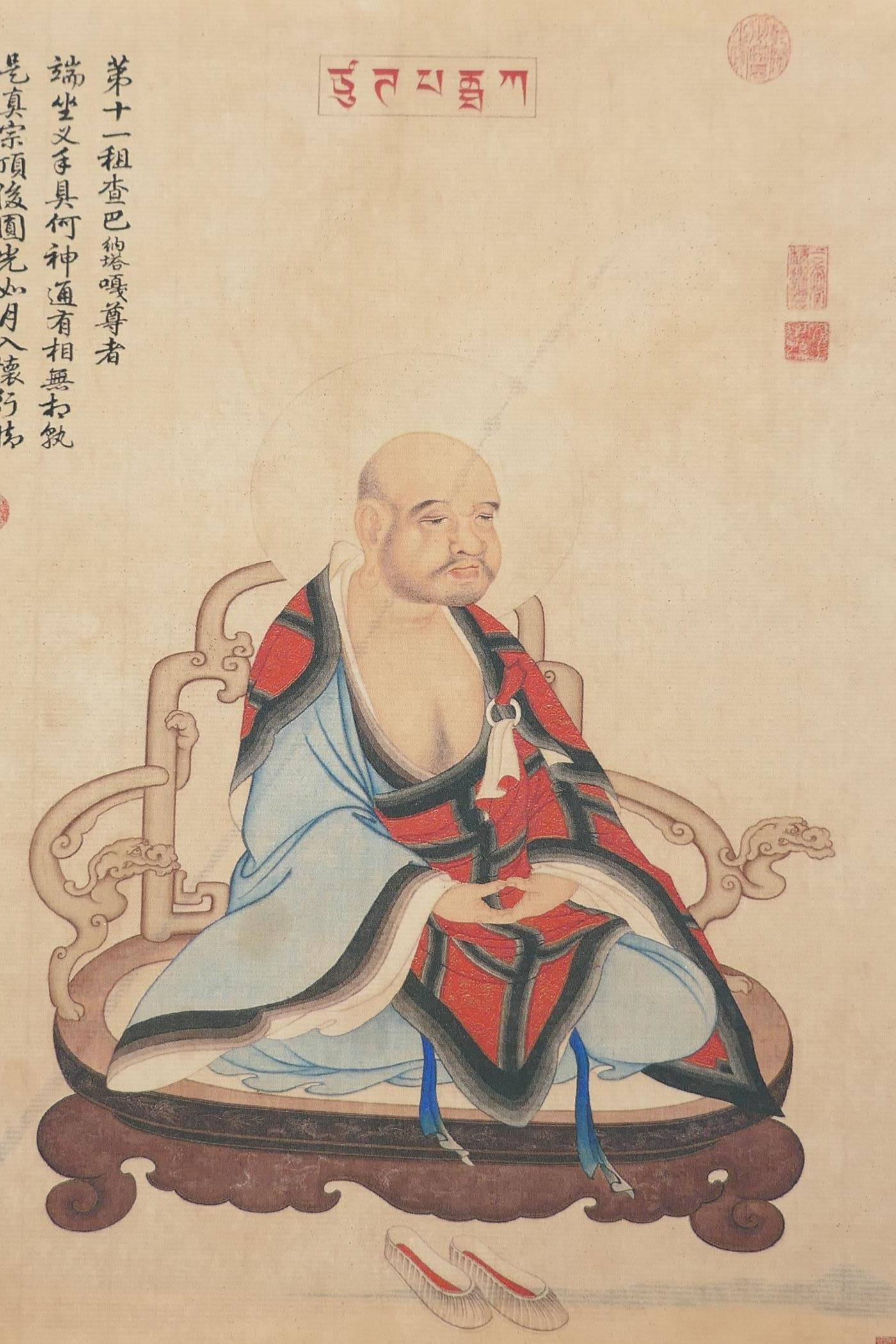 """A set of six Chinese prints depicting venerated wise men, 8"""" x 11"""" - Image 7 of 7"""