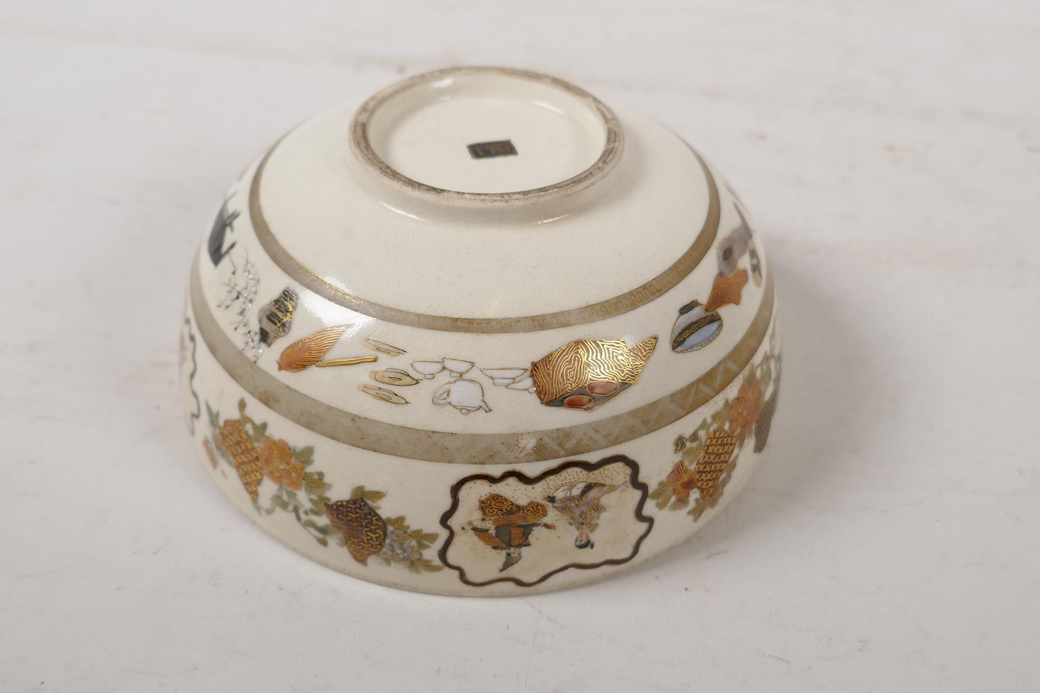 A Japanese meiji period satsuma bowl, decorated with children to the interior, the exterior with - Image 4 of 8