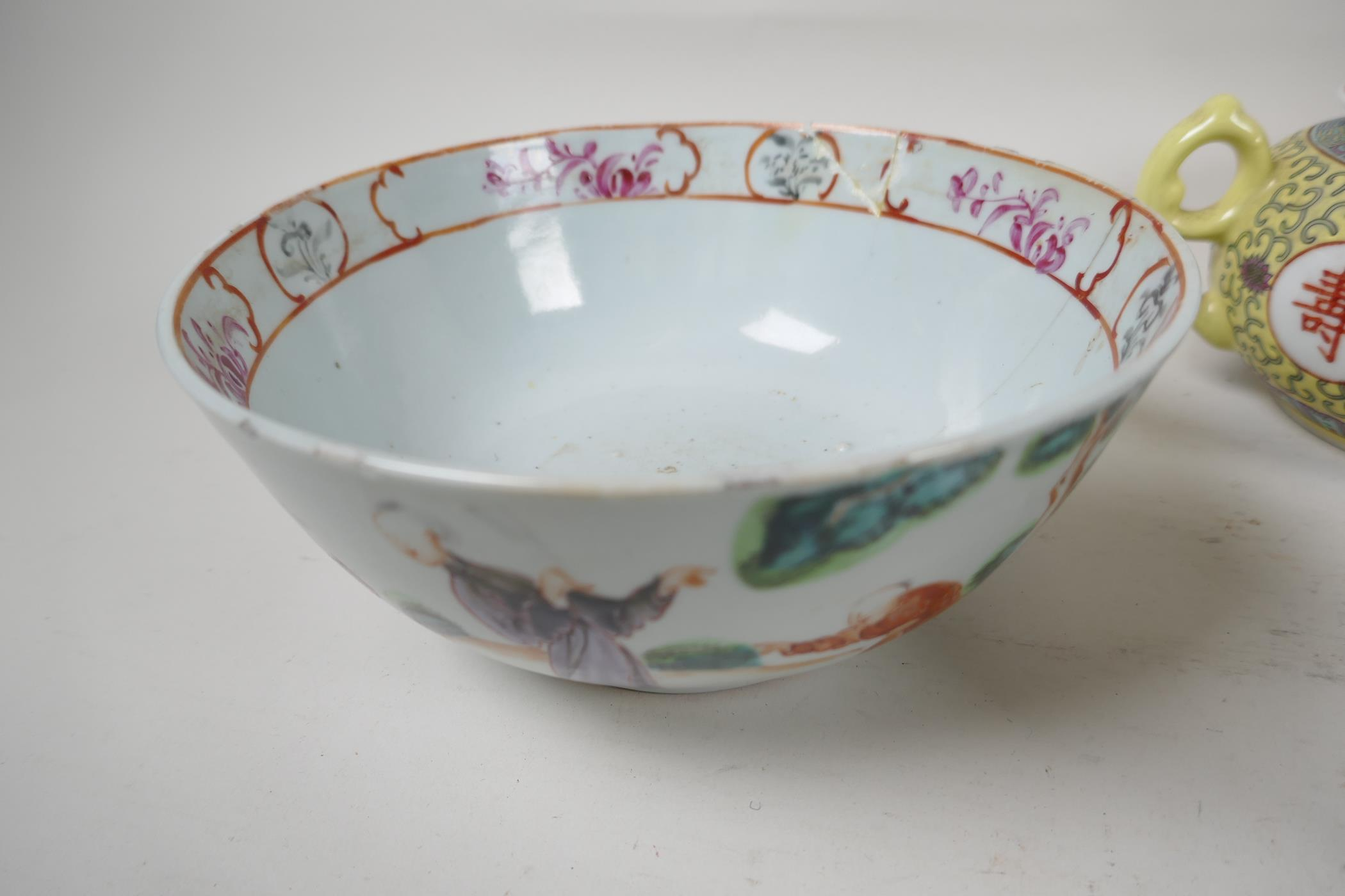 """Five pieces of Chinese porcelain to include a C19th bowl painted with figures, 7"""" diameter, a - Image 4 of 6"""