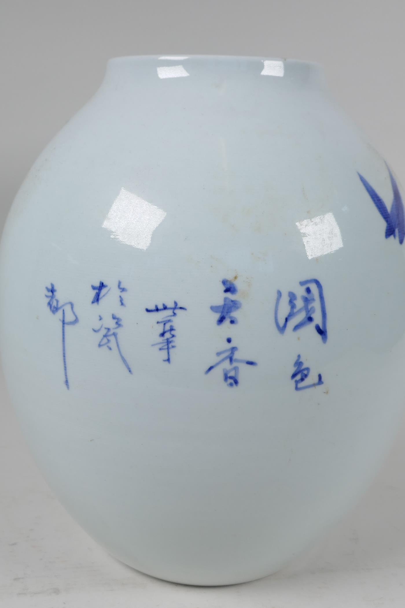 A Japanese porcelain vase decorated with stylised flowers in blue and red with character - Image 4 of 5