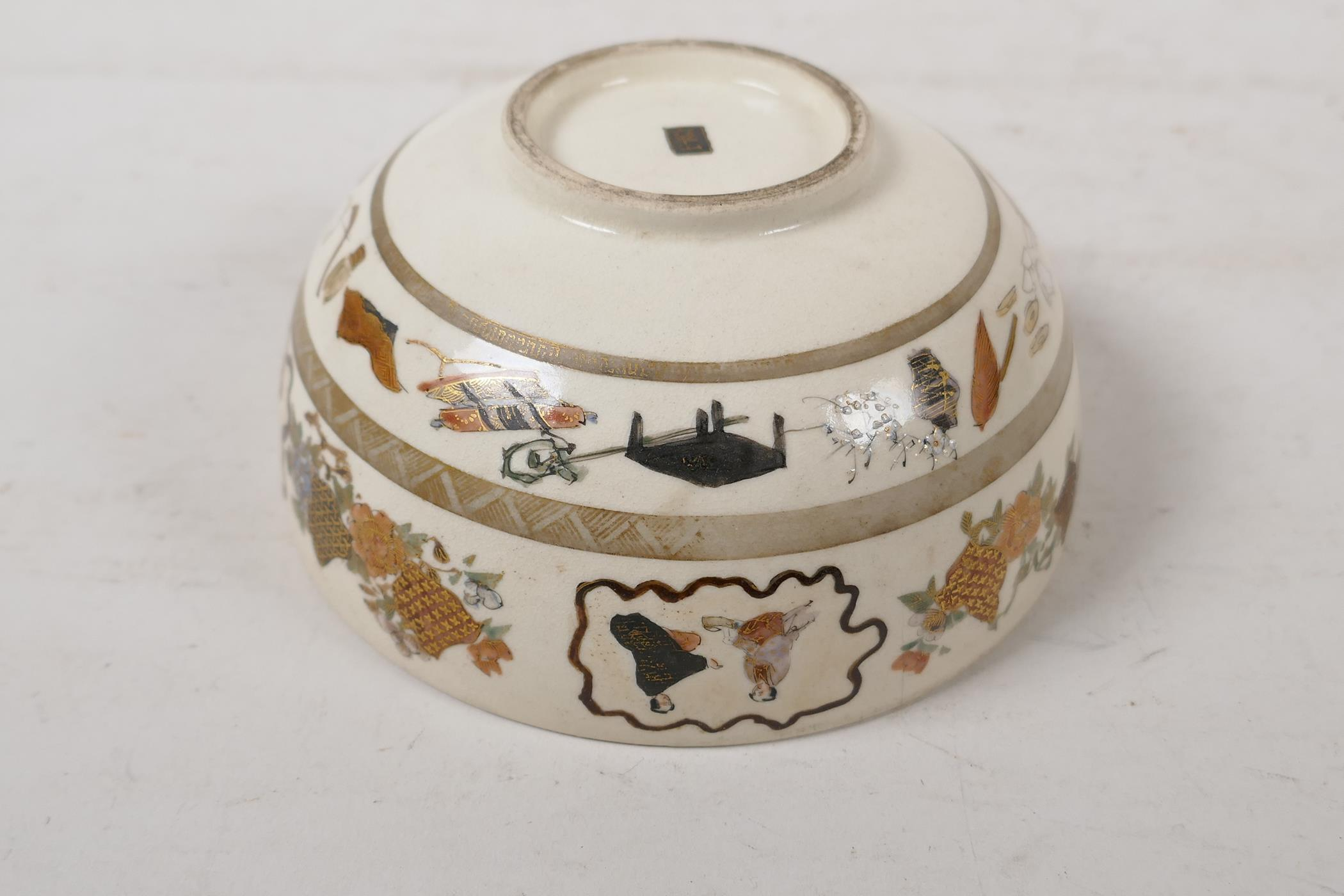 A Japanese meiji period satsuma bowl, decorated with children to the interior, the exterior with - Image 3 of 8