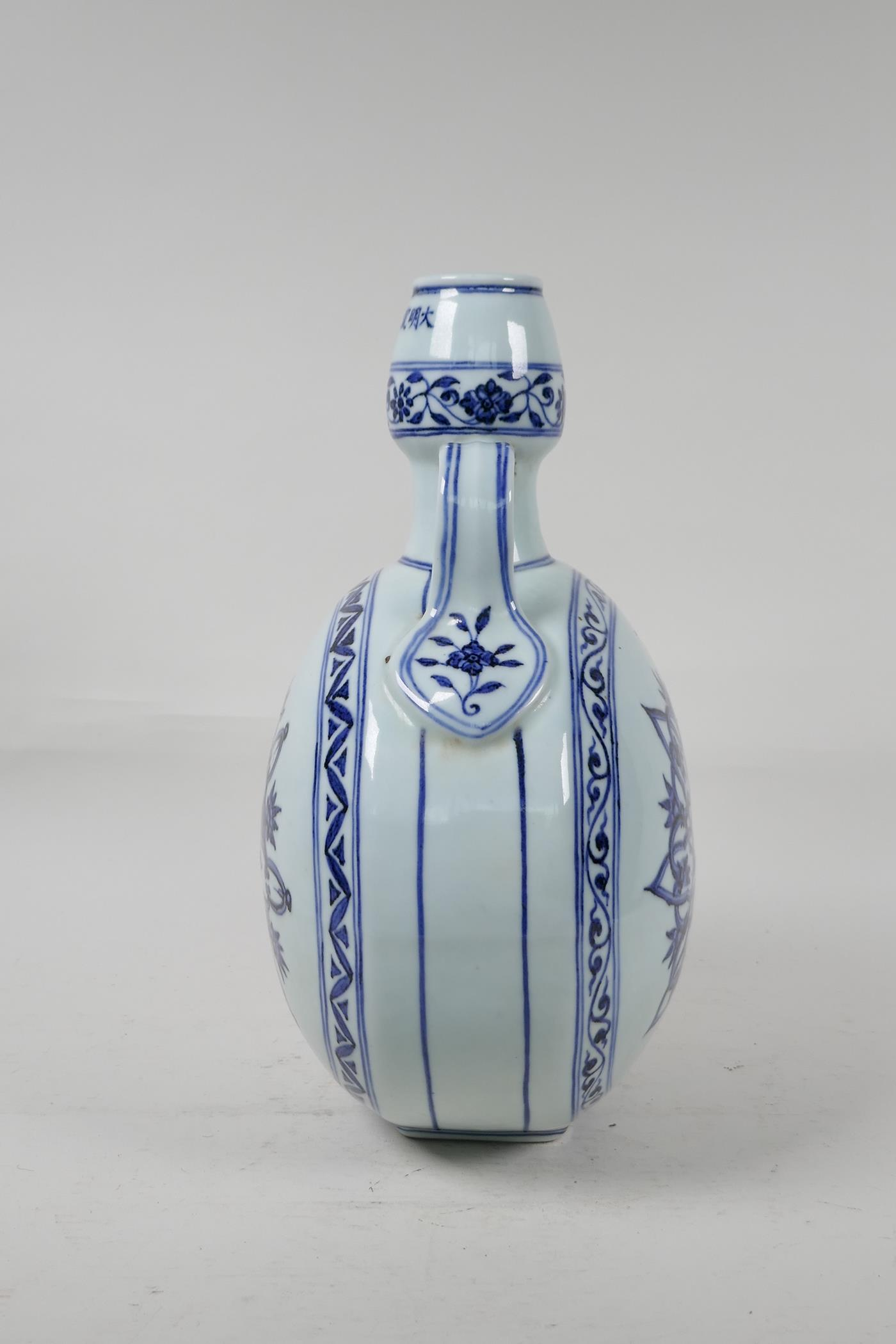A blue and white porcelain garlic head shaped flask with two handles and YinYang decoration, six - Image 2 of 6