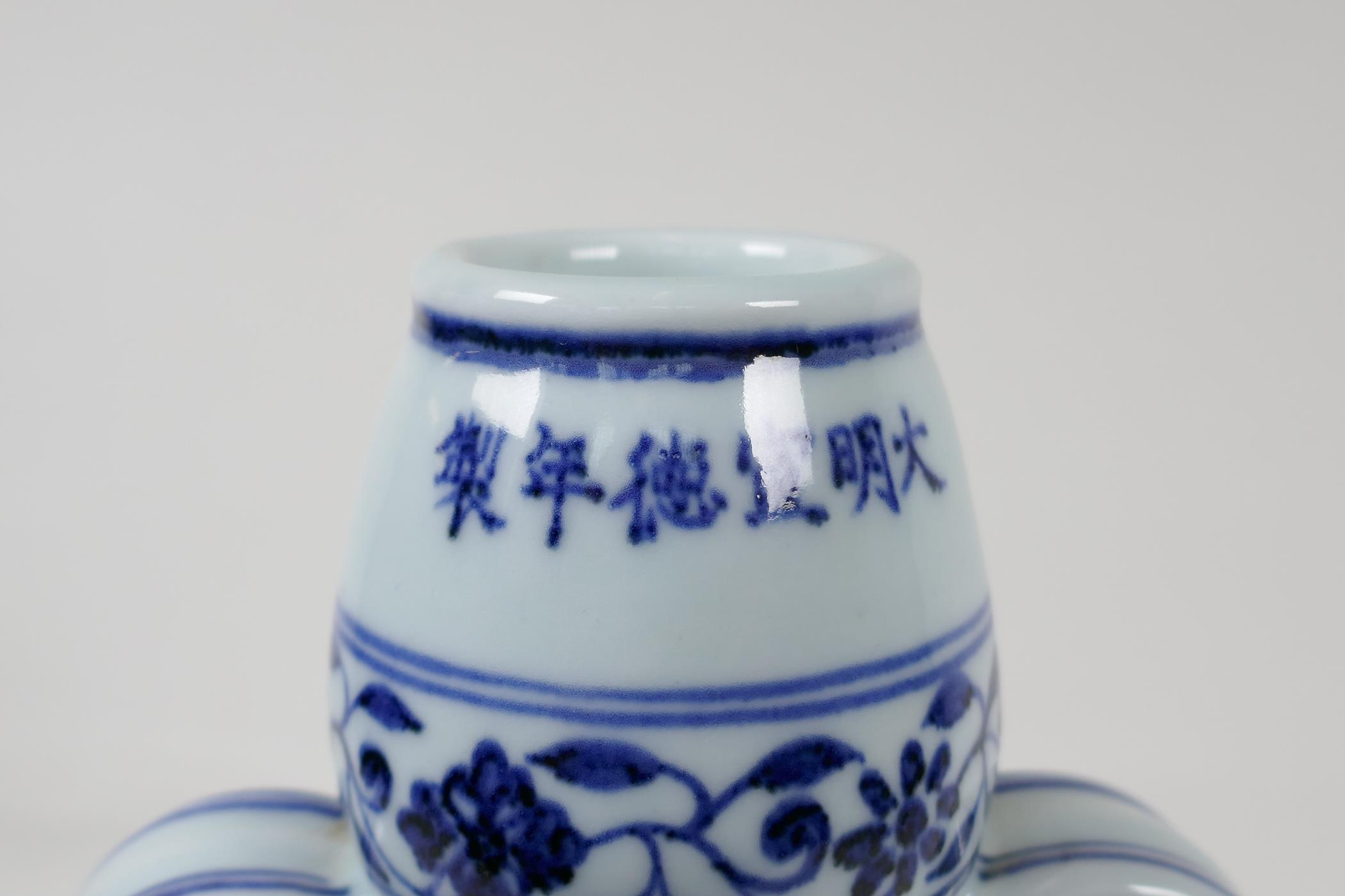 A blue and white porcelain garlic head shaped flask with two handles and YinYang decoration, six - Image 5 of 6