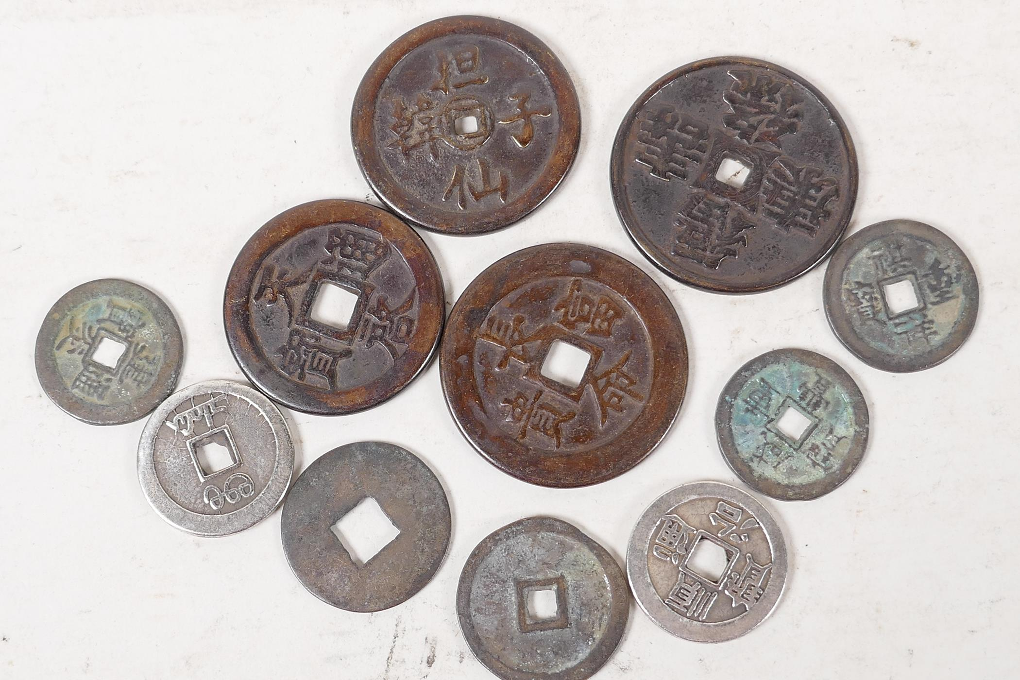 A collection of various Chinese coins - Image 2 of 2