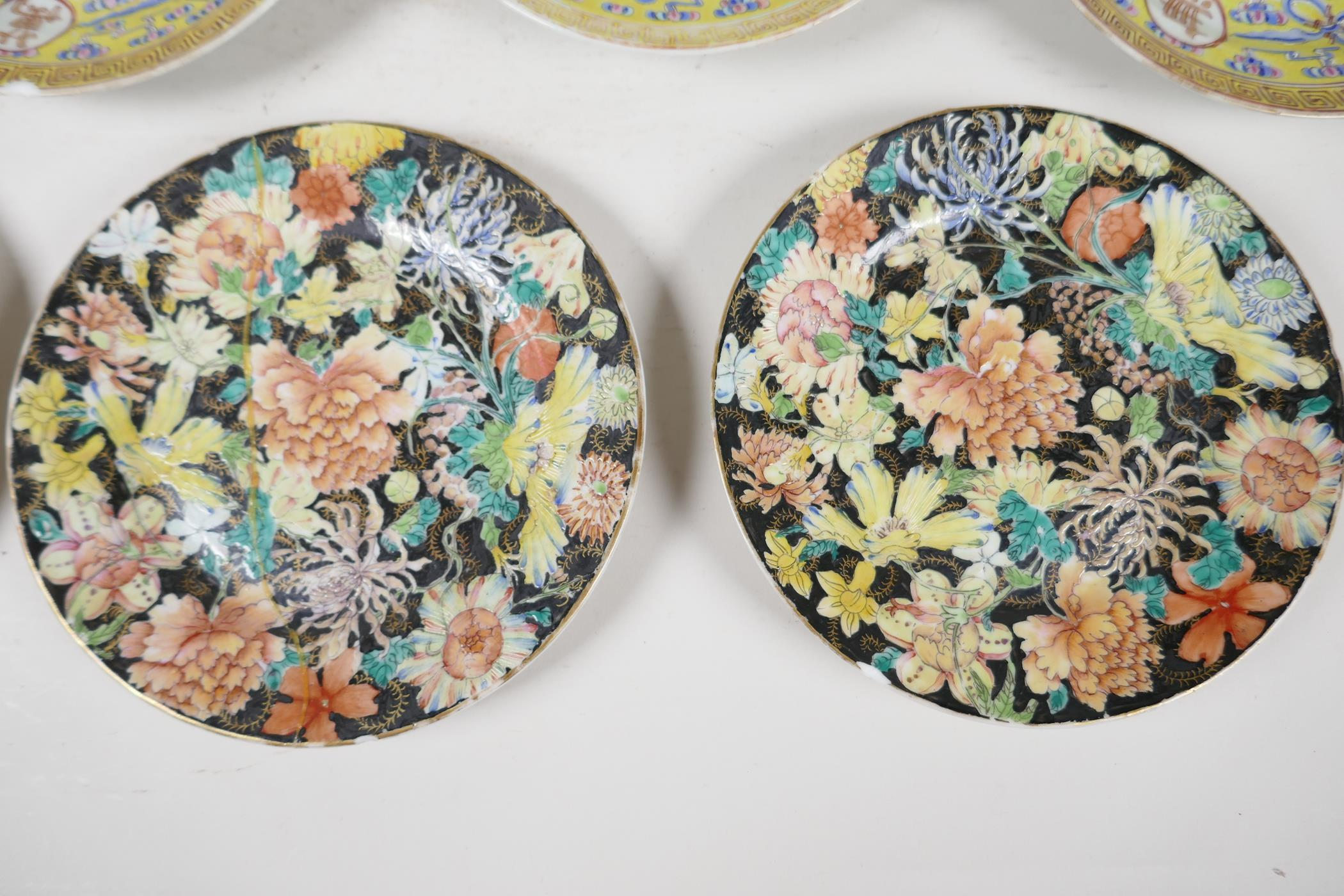 """Four late C19th Chinese porcelain plates decorated with symbols, on a yellow ground, 7"""" diameter, - Image 3 of 7"""