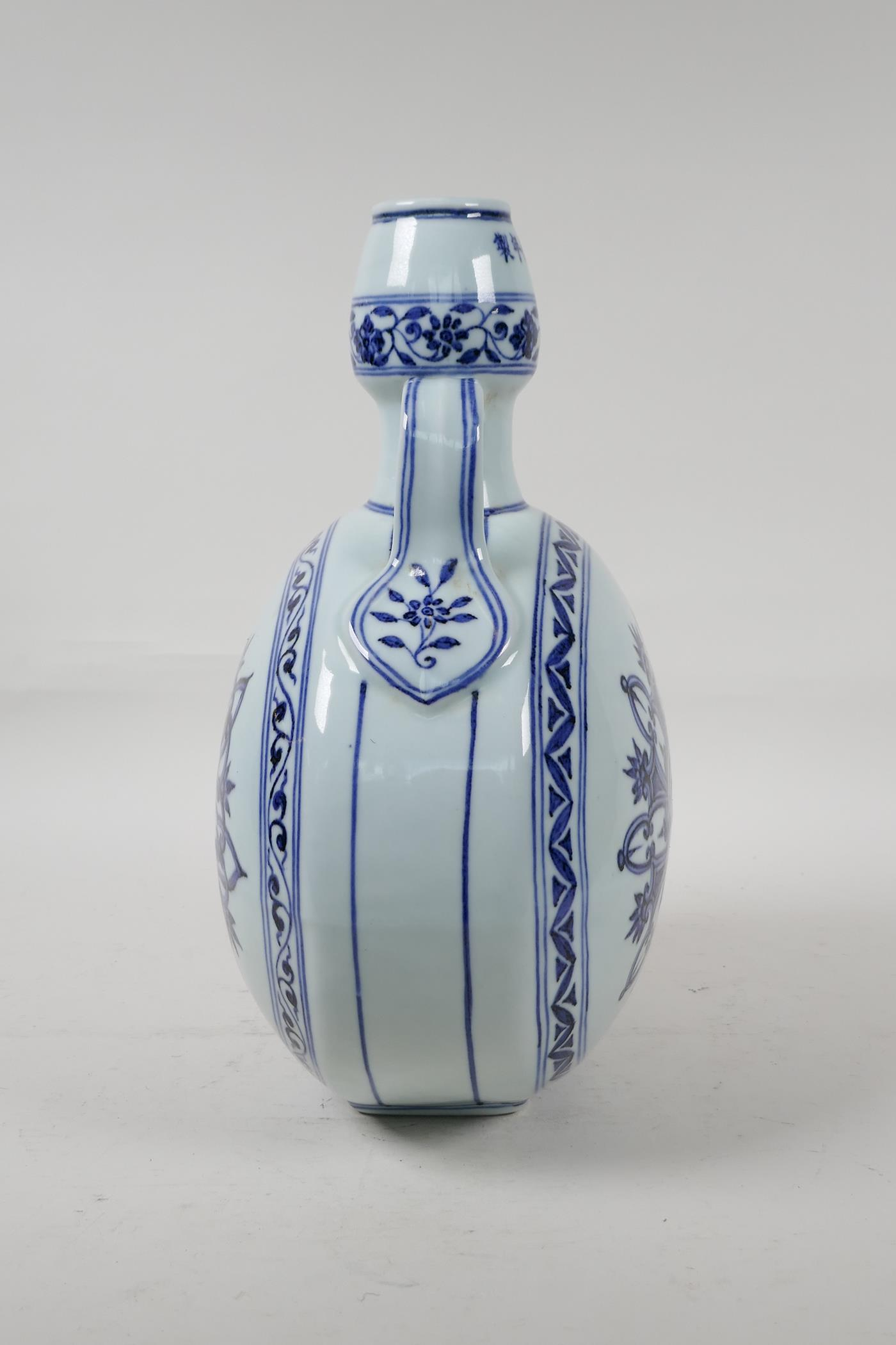 A blue and white porcelain garlic head shaped flask with two handles and YinYang decoration, six - Image 4 of 6