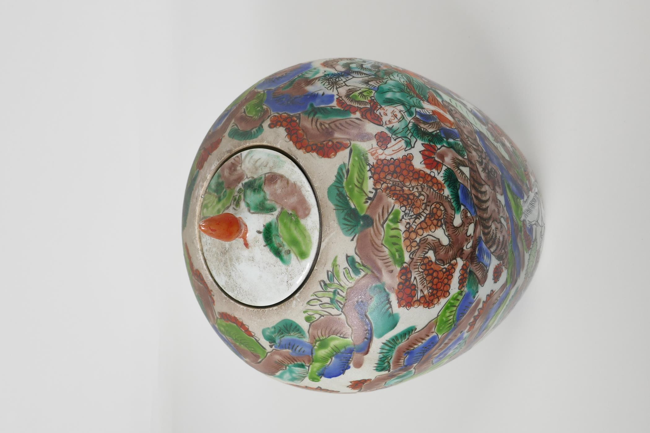 """A Chinese famille vert porcelain ginger jar and cover, decorated with a tiger hunting scene. 12"""" - Image 5 of 6"""
