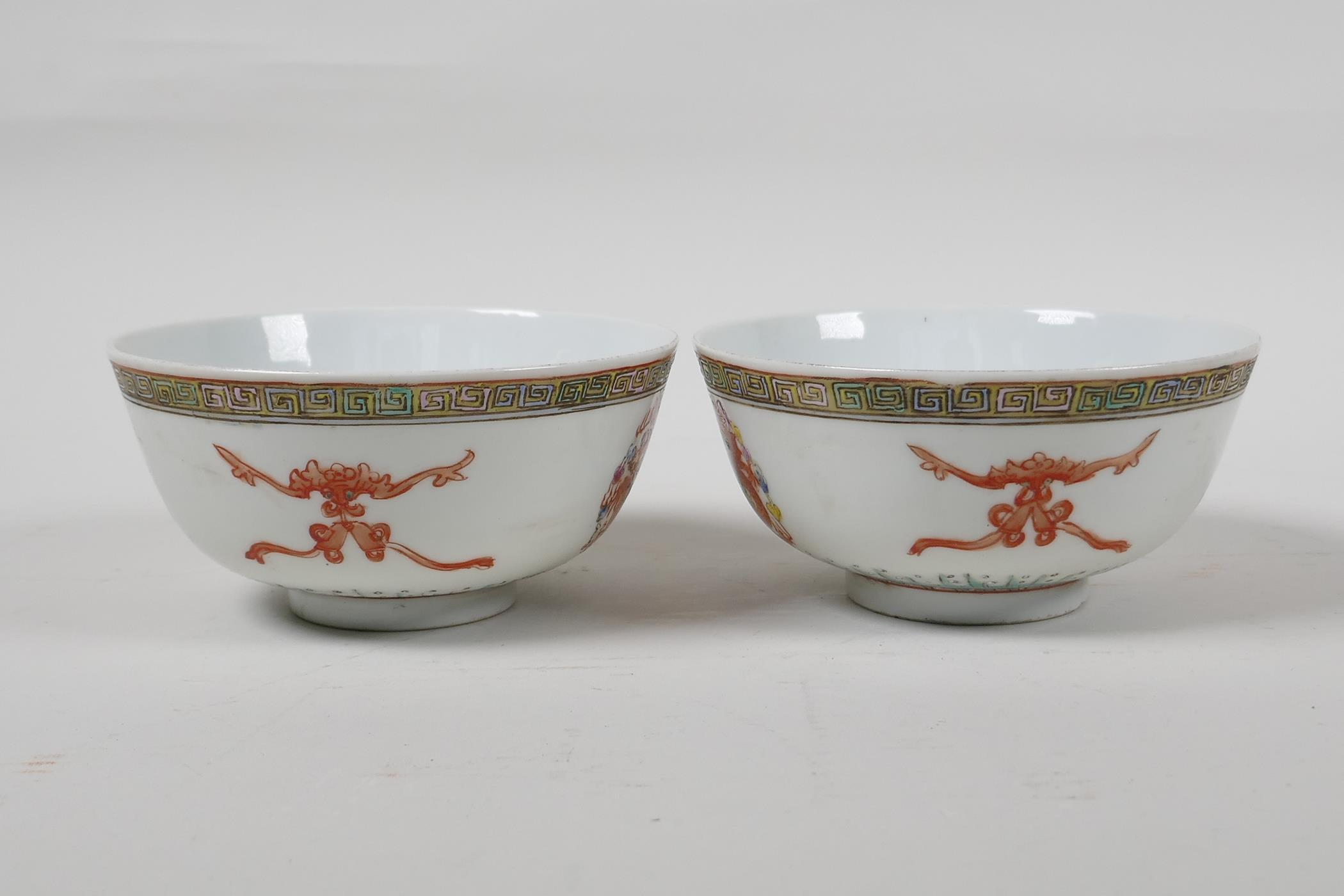A pair of Chinese polychrome porcelain rice bowls decorated with auspicious items and dragons, - Image 2 of 4