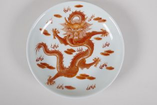 """A Chinese red & white porcelain dragon dish, 4 character mark to base, 8"""" diameter"""