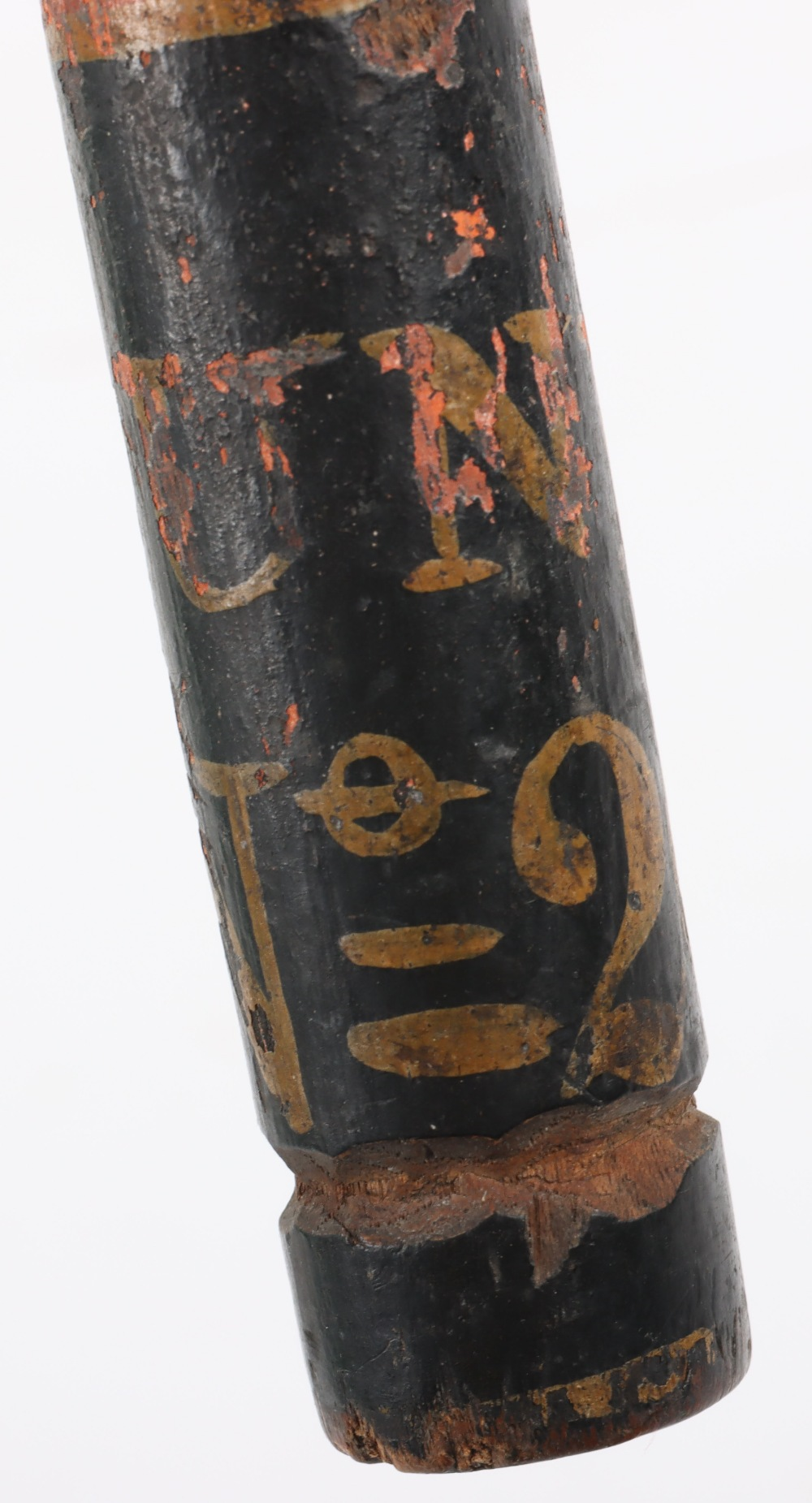 Painted Wooden Truncheon / Staff - Image 4 of 8