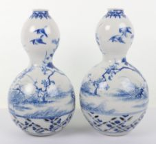 A pair of 20th century Japanese double gourd vases
