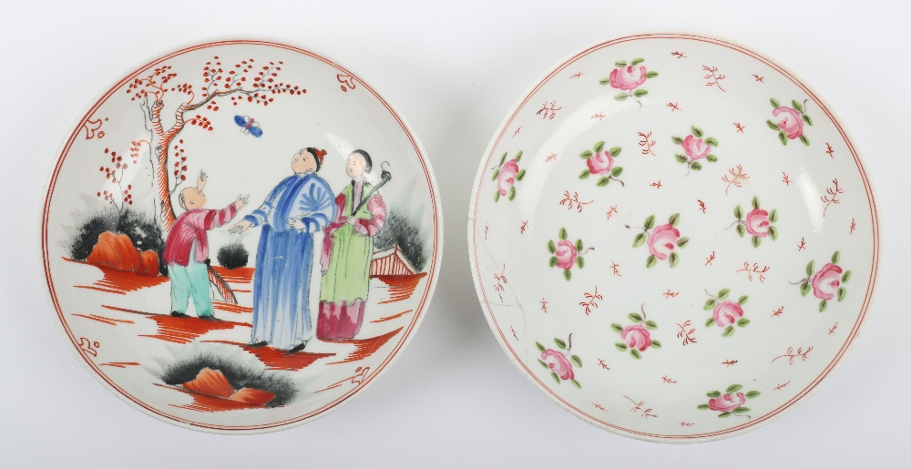 A Chinese famille rose rice cup and bowl - Image 4 of 6