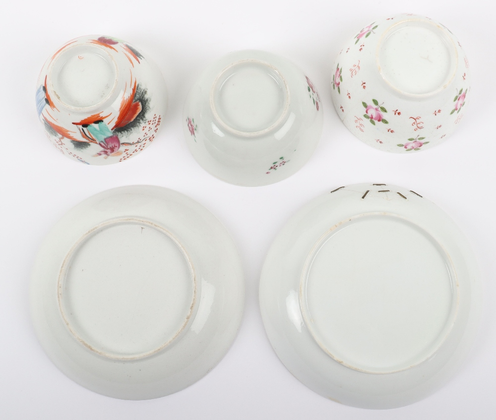 A Chinese famille rose rice cup and bowl - Image 5 of 6