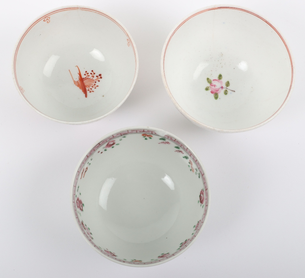 A Chinese famille rose rice cup and bowl - Image 6 of 6