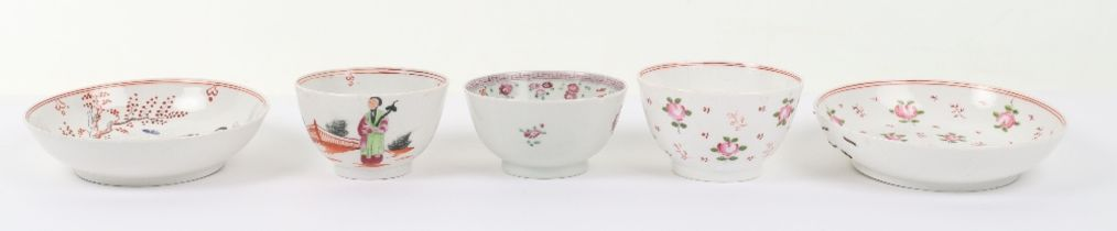 A Chinese famille rose rice cup and bowl