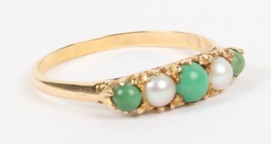 An 18ct gold turquoise and pearl ring