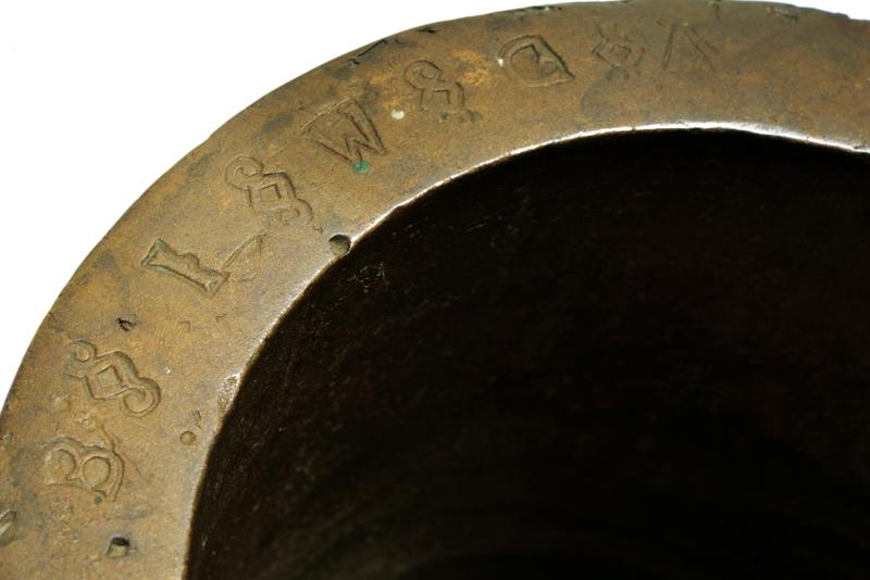 An important mortar with coat of arms - Image 5 of 8