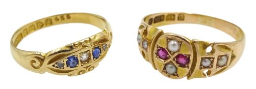 Edwardian three stone diamond and sapphire ring, Chester 1901 and a Victorian 15ct gold split pearl