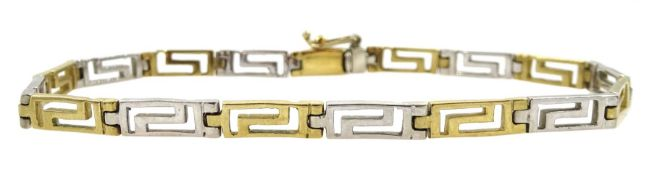 9ct white and yellow gold Greek key design link bracelet