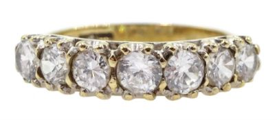 9ct gold seven stone cubic zirconia ring