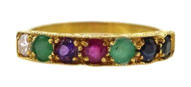 Silver-gilt seven stone gem set ring