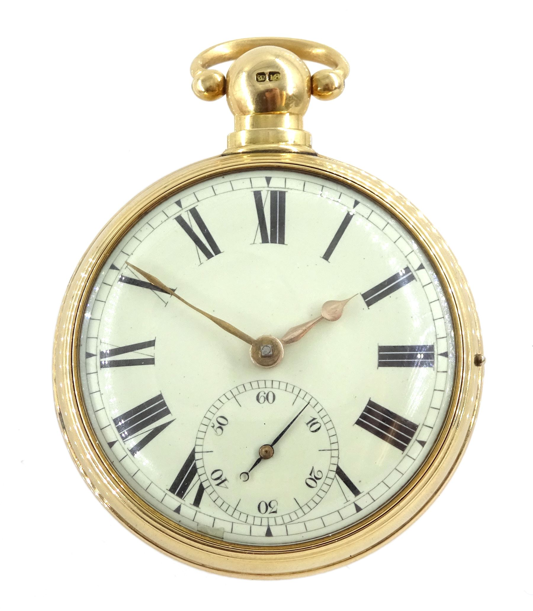 George III 18ct gold pair cased English lever fusee pocket watch by John Bolton