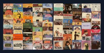 Mostly Jazz vinyl records including 'Ray McKinley Class Of 49'