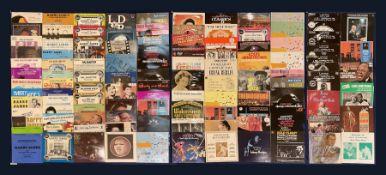 Mostly Jazz vinyl records including 'Radio Discs of Harry James Volume 2'