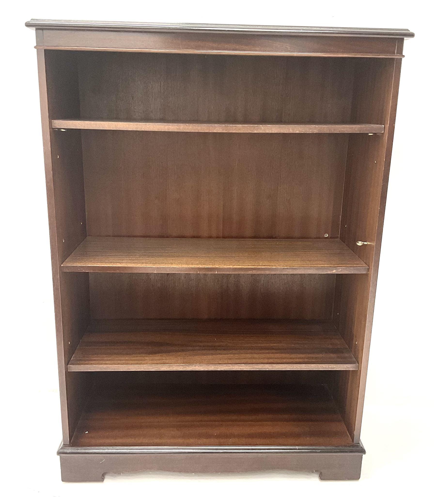 Small inlaid mahogany bookcase