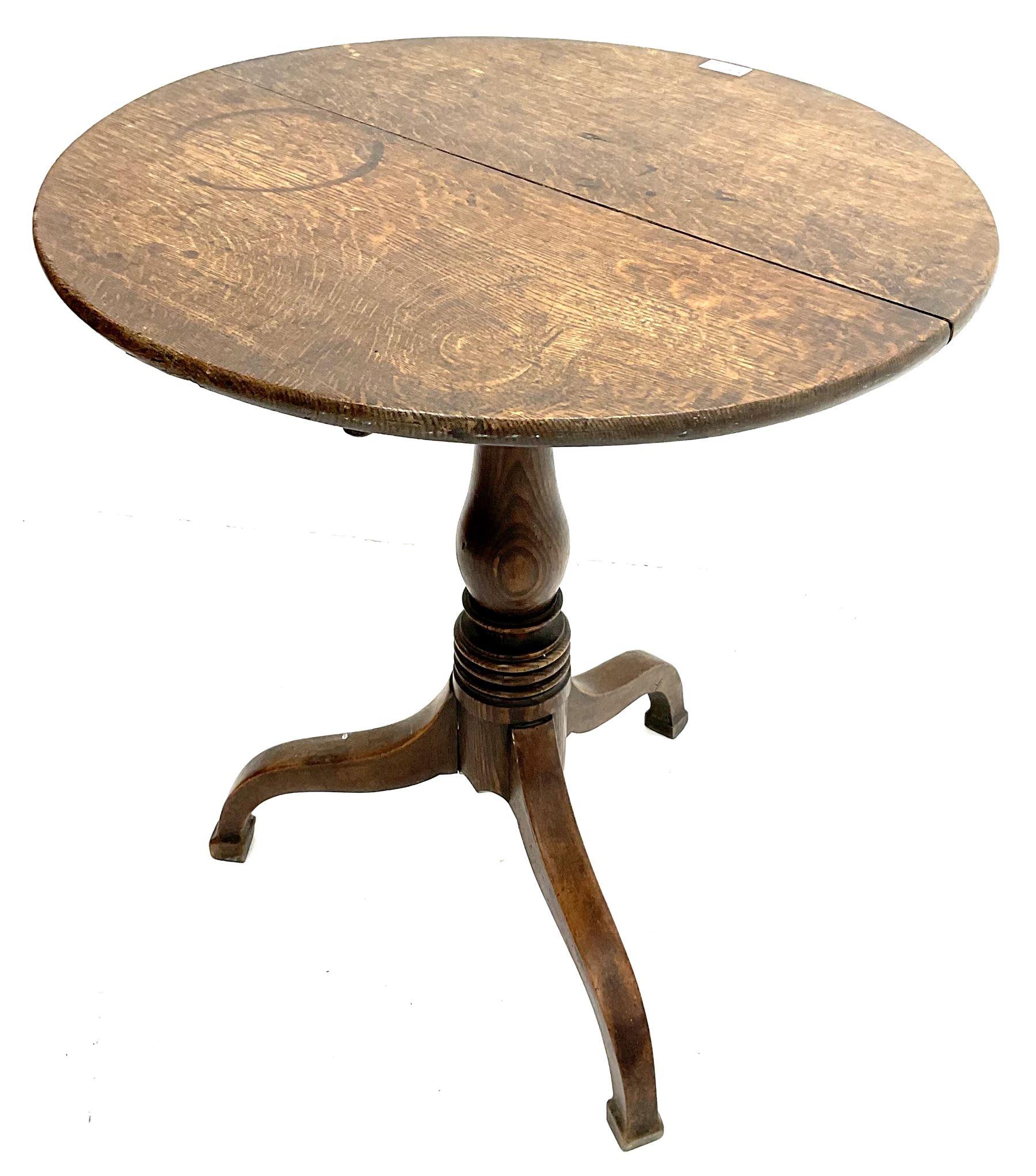 Early 20th century oak tripod wine table