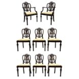 Set eight early 20th century mahogany Hepplewhite style dining chairs