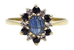 9ct gold sapphire cluster ring