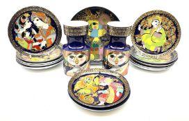 Rosenthal Bjorn Winblad ceramics
