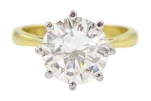 18ct gold round brilliant cut diamond ring