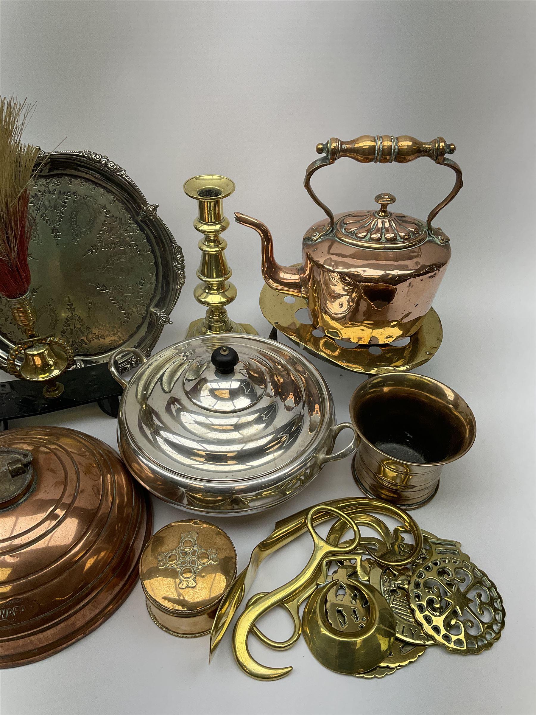 Group of metalware - Image 4 of 4
