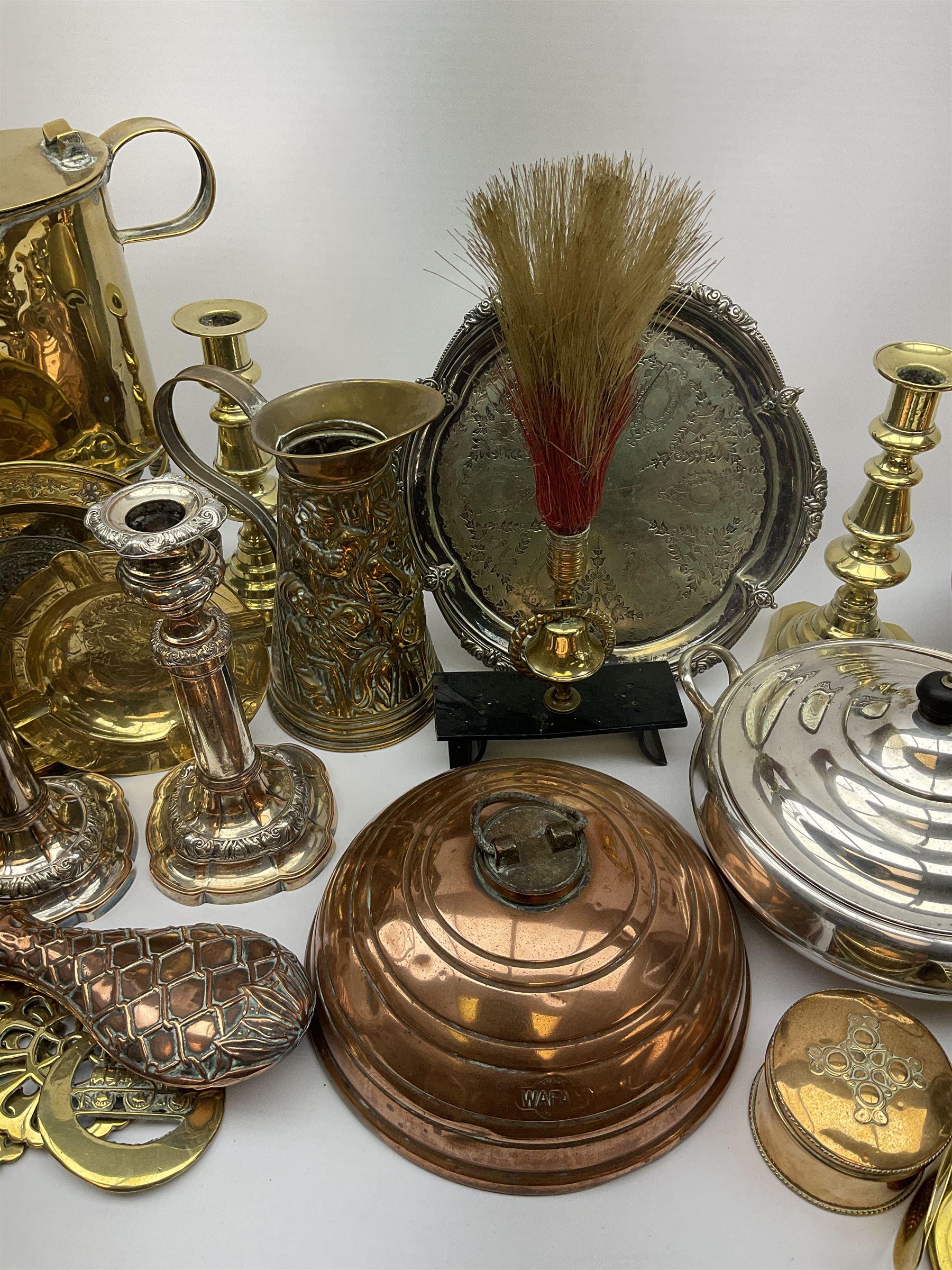 Group of metalware - Image 3 of 4