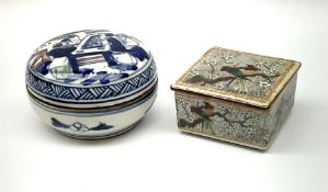 Chinese lidded square box decorated with birds perched on a tree with blossom H4cm and a Chinese blu