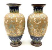 Pair Doulton Lambeth Slaters Patent vases of ovoid form