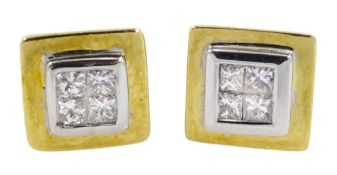 Pair of 18ct white and yellow gold diamond stud earrings