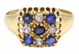 Edwardian 18ct rose gold sapphire and diamond three row panel ring