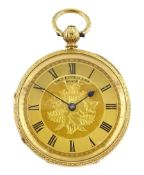 Victorian 18ct gold open face key wound English lever fob watch by Thomas Russell & Sons