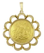 Gold 1981 Prince Charles and Lady Diana medallion