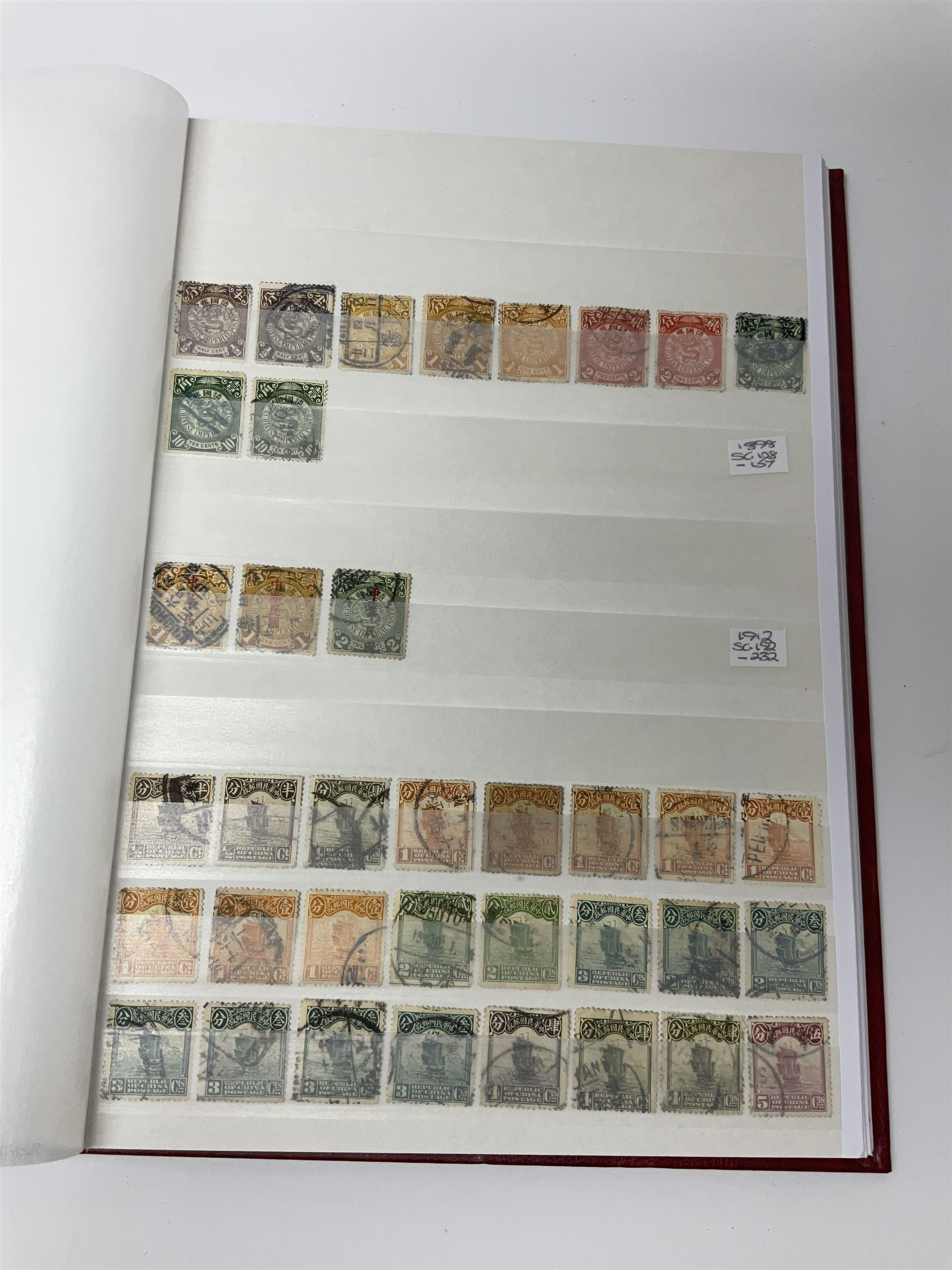 Mostly Chinese stamps in one stockbook - Image 2 of 7