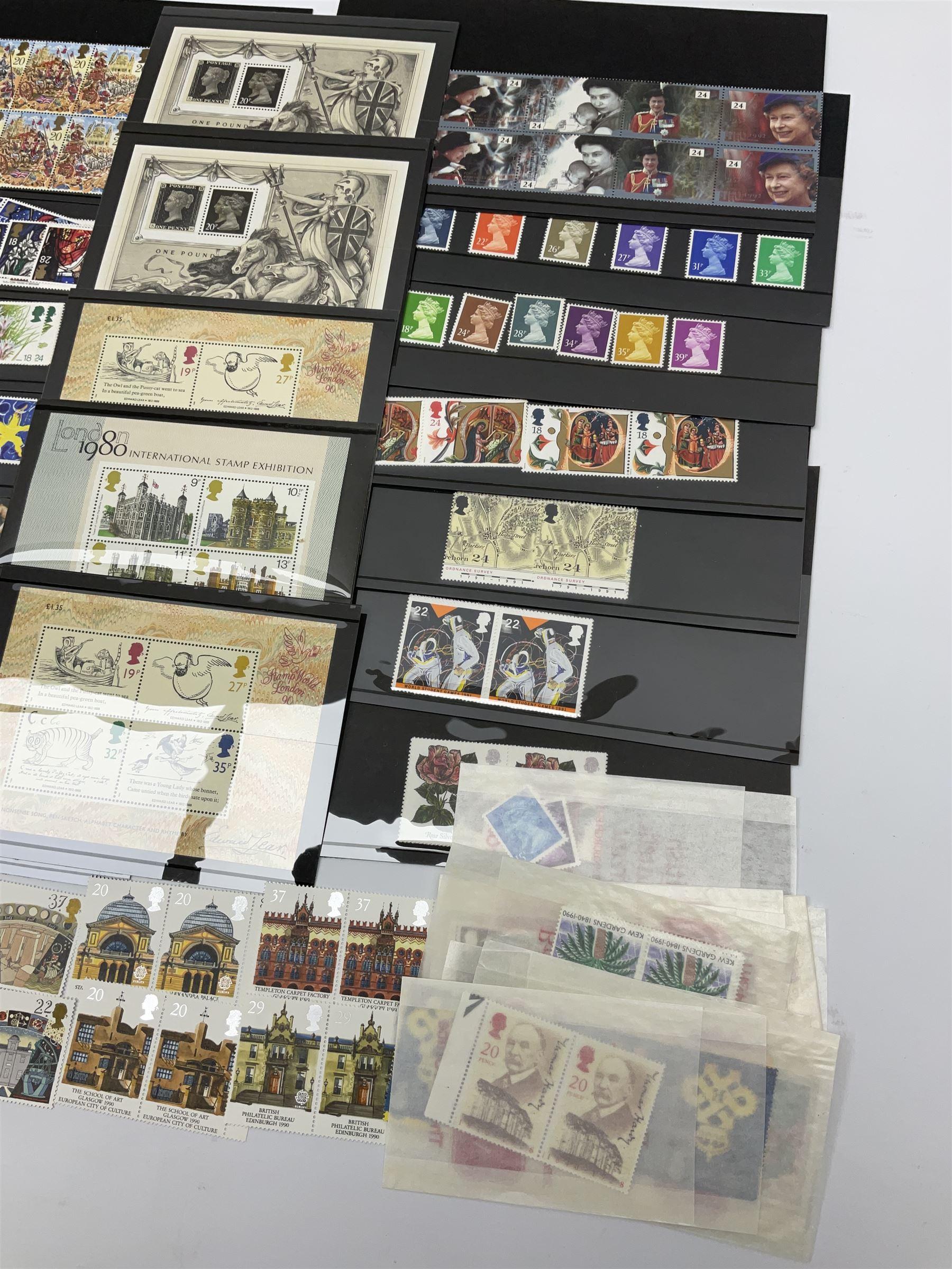 Queen Elizabeth II mint decimal stamps - Image 4 of 4